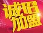 棋牌游戏代理 徐州棋牌游戏加盟