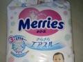 【正品行货】花王纸尿裤M64片日本进口 中号妙而舒