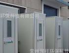 常州临时移动厕所租赁,流动公厕环保卫生间