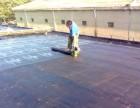 无锡厂房民房维修防水补漏