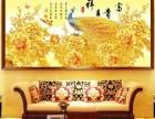 北京世纪魅宝钻石画加盟创业者的首选