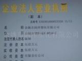 上海赛科中空塑料5301AA