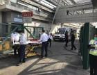 广州市安捷救护车出租香港出入境救护车出租