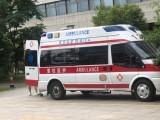 苏州长途救护车跨省转运服务
