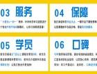 杭州实战型淘宝培训 九堡短期培训班快速上手