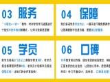 杭州实战型培训 九堡短期培训班快速上手