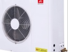 富特科莱美超低温空气能三位一体机招商