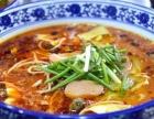 最赚钱的面食小吃加盟 火锅米线加盟 特色小吃加盟榜
