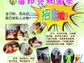 海印贤林国学用心做负责任的学前教育