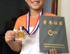 艺博钢琴中国音院武汉音院中国音协2018年考级报名