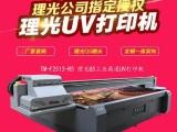 大连哪里有卖全新打印机拓美UV平板打印机价格实惠