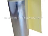 镜面反光纸 灯具反光纸 银色反光纸 筒灯反光纸