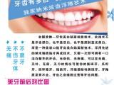 淮安吉妍皙吃饭减肥 无痕祛斑招商加盟,洛地培训