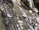 上海汽车旧件回收上海豪车新旧配件回收-原厂件 下线件高价回收