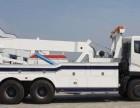 武威安达汽车救援道路救援拖车救援+搭电+换胎+脱困