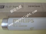 飞利浦光管TL-D Super 80 38W/840进口日光灯管