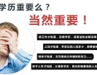 国家开放大学(原中央广播电视大学)网络教育较新招生简章
