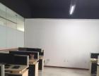 清濛精装写字楼450平或考虑合租,费用超低。