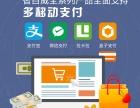 百货超市便利店收银系统收费软件收款机智百威品牌