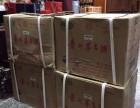 江门名烟名酒 礼品回收 补品回收 洋酒 茅台 虫草 大量回收