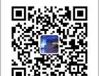 现货优质平台 上海华通铂银全国运营中心
