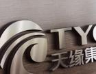 连云港拓美品牌策划包装设计/VI/展示展厅平面广告