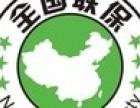 欢迎进入-清华阳光太阳能(客服中心~洛阳~售后服务网站电话