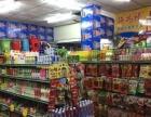 60平方超市带货转让【8.8万】
