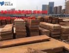武汉汉南区路基箱路基板租赁出租,价格实惠,大量供应