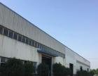 章华北路武警中队旁 厂房 20000平米
