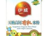 伊威无糖高钙原味有机米粉 婴幼儿辅食 2