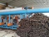 节能环保木炭机