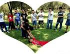 深圳周边较美较好玩项目较多的松湖生态园高端野炊体验