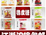 怡可诺小包装橡皮糖进口食品休闲零食软糖果精品店热销超低价包邮