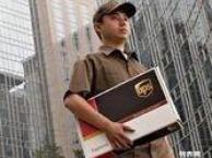 北京大学UPS清华UPS国际快递UPS留学快递特价收件