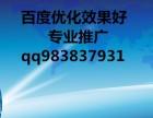 杭州企业百科创建怎么做,具体操作有哪些?