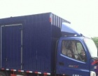 本公司承接各类物流运输,上门取货包装发运一体化服务