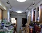 小龙装修材料—中国涂料十大品牌,壁纸.管件,五金
