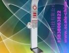 超声波身高体重测量仪 健康一体机