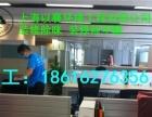 上海室内装修除污染除甲醛