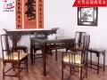艺园 自动 麻将机 超静音全实木家庭式四口麻将桌