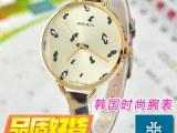 韩国聚利时正品时尚豹纹手皮带时装女表水钻批发代理一件代发254