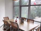北京海淀西城虚拟地址一般纳税人地址出租