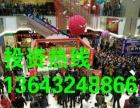 香江家具城一手分割商铺已开业十年包租