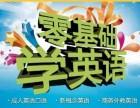 杭州日常英语培训机构,成人英语培训哪家好