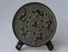 古代的铜镜现在到底价值多少