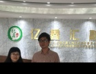 亿鑫车贷现推出质押、抵押业务,欢迎加盟咨询