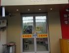 沈阳市新民附近牌匾制作丨喷绘写真丨灯箱制作