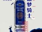 青岛青轩啤酒加盟 烟酒茶饮料 投资金额 1-5万元