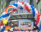 无锡气球装饰,气球布置,杂小丑表演等淘淘气球工作室